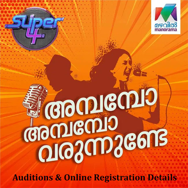 Super 4 Season 3 auditions