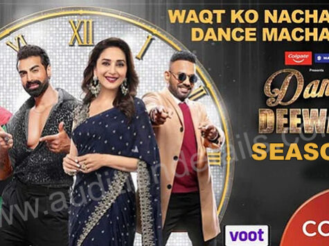 dance deewane season 4 auditions