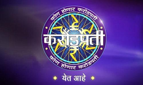Kon Honar Crorepati Season 6