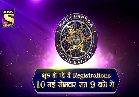 KBC 13 registration